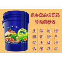 蔬菜大棚专用冲施肥 邦尼厂家招山东代理 桶装微生物菌肥