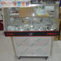 双锅方锅炒酸奶机电脑版温控炒冰机器带玻璃窗led灯双压缩机郑州