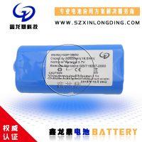 深圳市鑫龙鼎科技有限公司锂电池组3.7V5000mAh18650 21700
