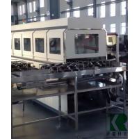 供应KR-245WDF五金零件表面除油污超声波清洗机