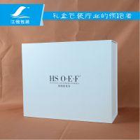 广州厂家直销 化妆品天地盖包装盒 充皮纸材质裱灰板两层纸盒
