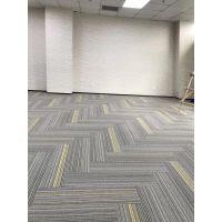 2019年方块办公地毯现货彩色条纹地毯低价促销中