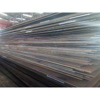 Q890D高强度结构用调质钢板化学成分
