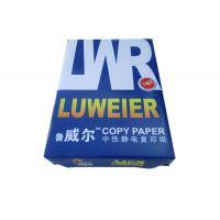 武汉A4复印纸厂家 环保无尘纸 70g500张/包 高、中、低档全木浆复印纸