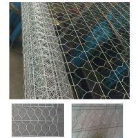 专业生产加筋石笼网卷 热镀锌路面加筋网 用于路面建设 路面加固