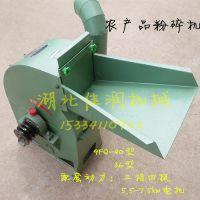 湖北佳润机械9FQ系列锤片粉碎机 玉米芯秸秆打碎机 大豆小麦磨粉机 养殖秸秆机