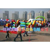 吉林四平做大型陆地游乐设备的厂家有哪些,郑州沃森儿童游乐设备厂家