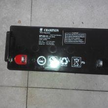 冠军蓄电池 NP120-12(12V120AH)太阳能UPS蓄电池