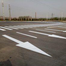 大庆交通信号灯- 绿时代光电专业生产-led交通信号灯