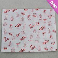 杭州赋涵商标辅料厂专业提供拷贝纸雪梨纸定做纺织辅料 彩色印刷