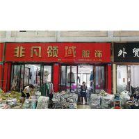 佛山回收布料厂家国家A级企业