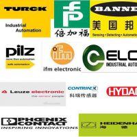 欧姆龙 E3Z-T62 E6C3-CWZ3XH 600P/R全系优势现货