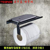 免打孔黑色厕纸盒卷纸架纸巾盒纸巾架厕纸盒方形纸盒浴室置物架