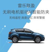 深圳宝马5系加装电尾门汽车改装配件一键开启