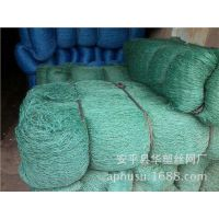 【厂家直销】养鸡网、家禽养殖网、鸡鸭网、有结绳网、无结绳网