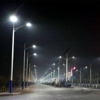 日喀则30W6米太阳能路灯图片