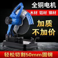 多角度350型材切割机355大功率钢材机 多功能木材切割机