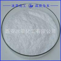 氨糖&软骨素&MSM 比例调和产品 冰草 现货 量大从优