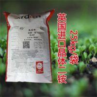 英国进口施美特工业级农用晶体磷酸二铵高氮磷型冲施叶面喷施肥料