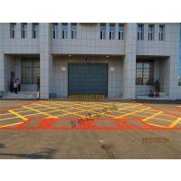 吉林市禁停网格线划线