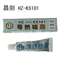 昌剑HZ-KS101导热硅脂 耐高温 CPU散热胶 绝缘 白色  厂家直销