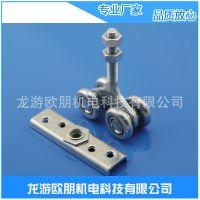 金属平移门滑轮 仓储物流专用吊轮 轴承导向轮 门窗五金配件