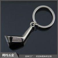 高尔夫礼品金属钥匙扣镭射丝印logo 工厂定制外贸环保合金钥匙扣