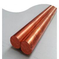 低价供应C1100环保紫铜圆棒 实心紫铜棒 导电性能好