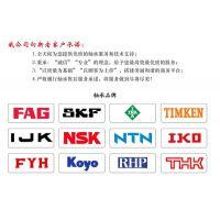 供应SKF品牌7309BECBP进口轴承
