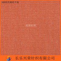 供应20D闪光锦纶平布网眼布 复合贴合网布 针织网眼布 全涤 产地