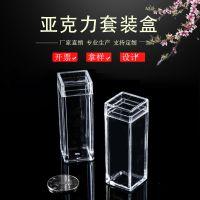 厂家直销10ml塑料瓶透明四方塑料瓶药用胶囊瓶粉剂瓶胶囊包装盒