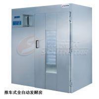 广州赛思达推车式全自动发酵房