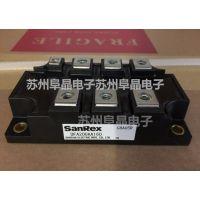 一级代理日本三社模块DFA150AA160现货由苏州阜晶电子供应