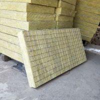 厂家定制钢网插丝岩棉保温板 家装保温建筑材料量大从优