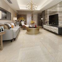 佛山瓷砖厂家|负离子瓷砖|广东瓷砖品牌