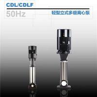 汇鹏厂家CDL4-220不锈钢多级离心泵 锅炉补水泵 小区管道增压泵