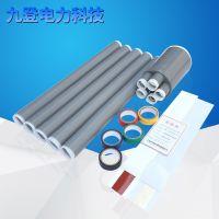 LS-5.1/1kv低压五芯电缆冷缩终端头冷缩电缆附件