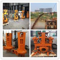 挖机清淤泵\工程更有优势挖机污泥泵
