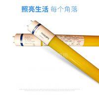 飞利浦T8 LED黄光灯管 14W/20W黄管 半导体工厂专用