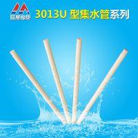 反渗透膜u型集水管供应-山东旺星橡塑制品厂