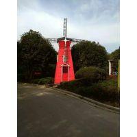 大型防腐荷兰风车户外景区规划设计建设美丽乡村炭化木质转轮风车