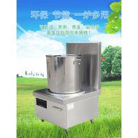 方宁商用电磁炉煲汤炉 低汤灶设备厂家 电磁矮汤炉