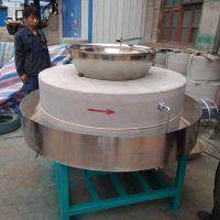 家用电动石磨 电动面粉石磨 自动磨肠粉机器做工精良星都机械