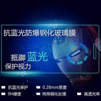 适用于苹果4S/iphone5S防蓝光弧边钢化玻璃9H防爆手机保护屏批 发