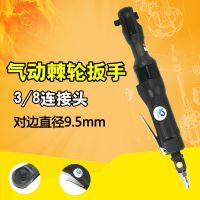 原装台湾速豹2050K气动3/8棘轮扳手套筒扳手9.5mm扳手 角向气扳手