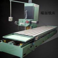 厂家供应端面铣床小型单面铣床数控龙门铣 定制各种系列端面铣床