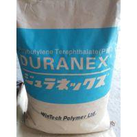 日本宝理DURANEX 3105A 玻纤15%增强