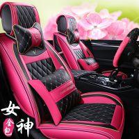 女士汽车坐垫时尚皮革四季通用全包围卡通座垫夏季新款可爱车座套
