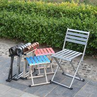 板凳凳军工马扎户外加厚靠背钓鱼椅小凳子家用板凳椅便携折叠马札