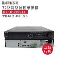 海康威视DS-7932N-E4 4盘位网络硬盘录像机32路监控远程NVR主机